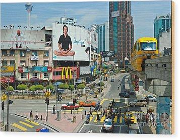 City Centre Scene - Kuala Lumpur - Malaysia Wood Print by David Hill