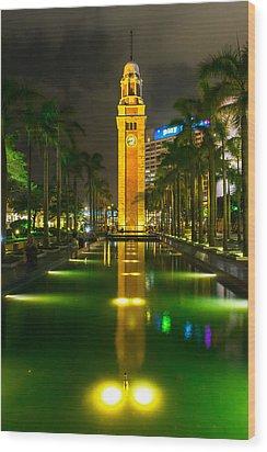 Clock Tower Of Old Kowloon Station Wood Print by Hisao Mogi