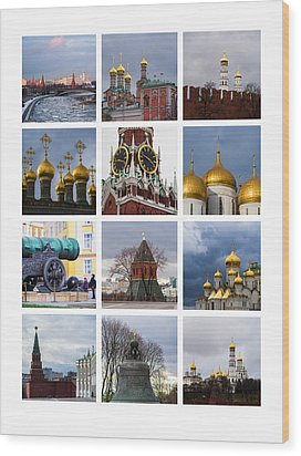 Collage Moscow Kremlin 1 - Featured 3 Wood Print by Alexander Senin