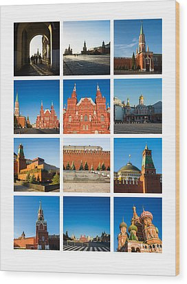 Collage - Red Square In The Morning Wood Print by Alexander Senin