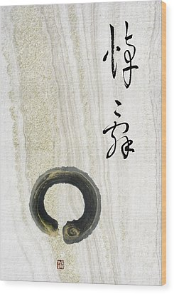 Wood Print featuring the mixed media Condolences Tooji With Enso Zencircle by Peter v Quenter