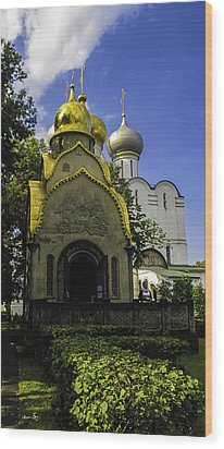 Convent - Moscow - Russia Wood Print by Madeline Ellis