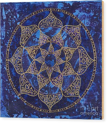 Cosmic Blue Lotus Wood Print by Charlotte Backman