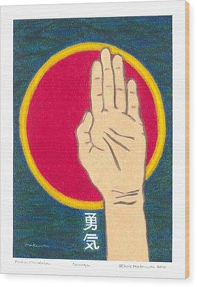 Courage - Mudra Mandala Wood Print