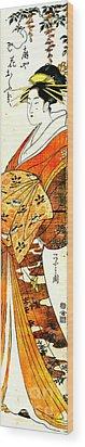 Courtesan Hanaogi 1794 Wood Print by Padre Art