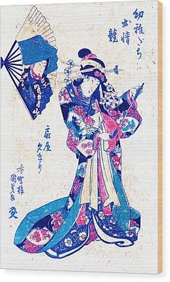 Courtesan Ogiya Yugiri 1830 Wood Print by Padre Art