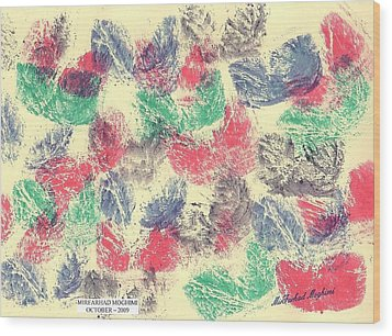 Cry Of Wind 01 Wood Print by Mirfarhad Moghimi