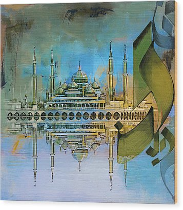 Crystal Mosque Wood Print by Corporate Art Task Force