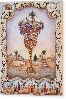 Cup Of Blessings - Gefen Wood Print by Michoel Muchnik