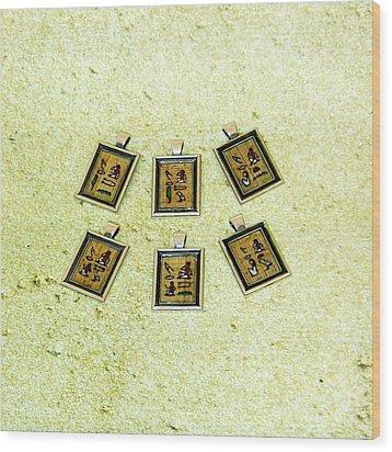 Custom I Love You Egyptian Papyrus Hieroglyphic Necklace Wood Print by Pet Serrano