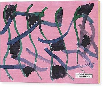Dance Of Snakes 02 Wood Print