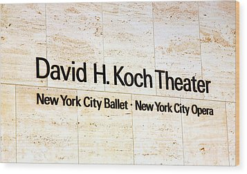 David H. Koch Theater Wood Print by Valentino Visentini