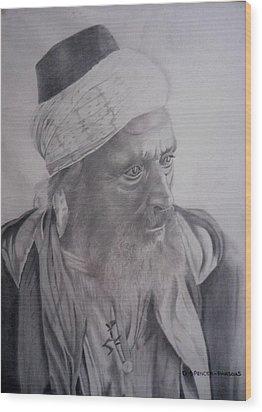 Dervish Wood Print