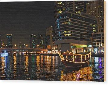 Dinner Cruise Dubai Wood Print