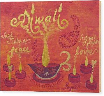 Diwali Lights Wood Print