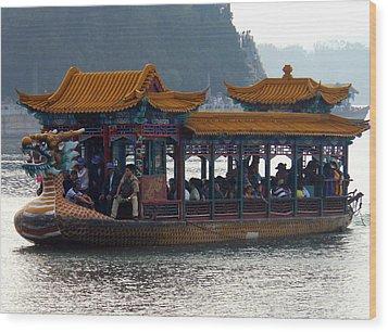 Dragon Boat Wood Print by Kay Gilley