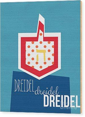 Dreidels Wood Print by Linda Woods