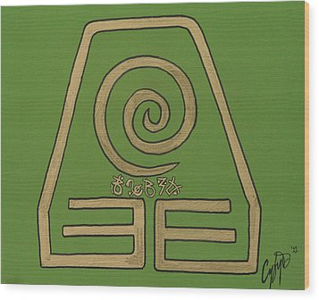 Element Of Earth In Cy Lantyca Wood Print