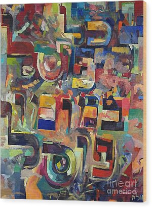 Everyone That Discounts Another It Is With His Own Fault That He Discounts The Other Wood Print by David Baruch Wolk