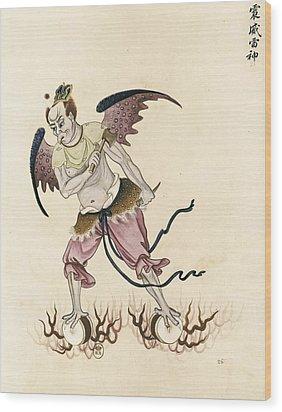 Evil Genie Of The Taoist Shamanism Wood Print by Everett