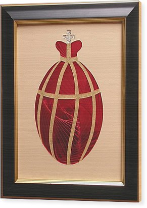 Wood Print featuring the mixed media Faberge Egg 2 by Ron Davidson
