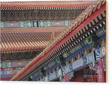 Facade Painting Inside The Forbidden City In Beijing Wood Print by Julia Hiebaum