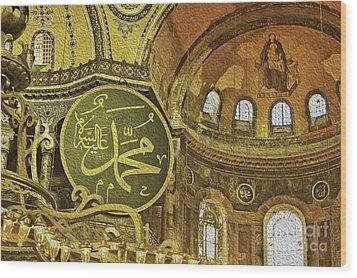 Famous The Hagia Sophia Wood Print by Dragomir Nikolov