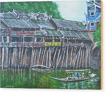 Fenghuang Wood Print by George Sielski