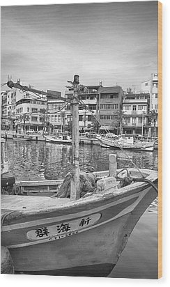 Fishing Boat B W Wood Print