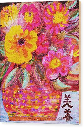 Flowers In Basket With Chinese Characters Wood Print by Anne-Elizabeth Whiteway