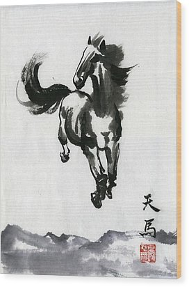 Wood Print featuring the painting Flying Horse by Ping Yan