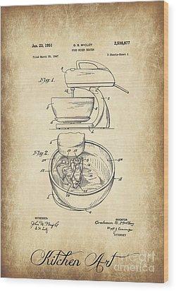 Food Mixer Patent Kitchen Art Wood Print