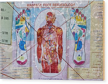 Foot Massage Wood Print by Luciano Mortula