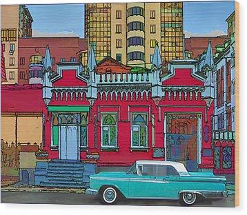 Ford Galaxy-town-victoria 1959 Wood Print by Vladimir Kholostykh