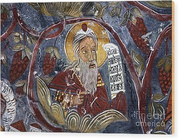 Fresco At The Sumela Monastery Turkey Wood Print by Robert Preston