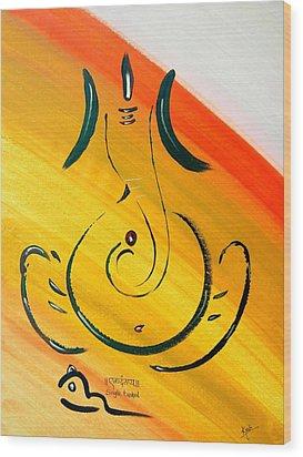 8 Ganesh Ekdhantaya Wood Print