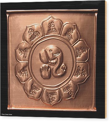 Ganesha With Om Shanti Mantra Wood Print