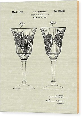 Goblet 1938 Patent Art Wood Print by Prior Art Design