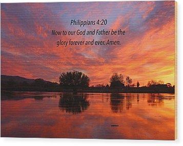 God's Glory Wood Print