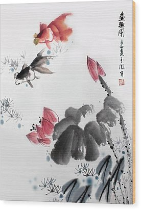 Wood Print featuring the photograph Gold Fish In Lotus Pond by Yufeng Wang