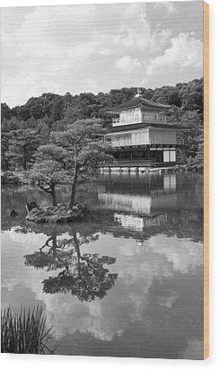 Golden Pagoda In Kyoto Japan Wood Print by David Smith