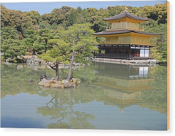 Golden Pavilion Wood Print