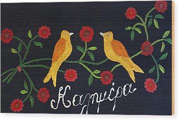 Grandmama's Goodmorning Wood Print by Afroditi Feretzaki