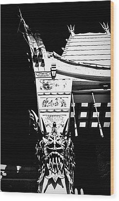 Graumans Reversed Wood Print