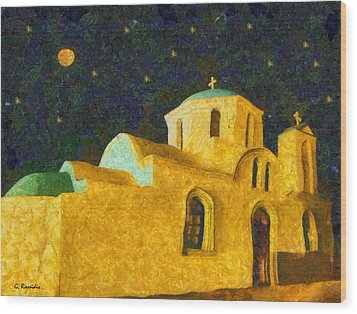 Greek Church Wood Print by George Rossidis