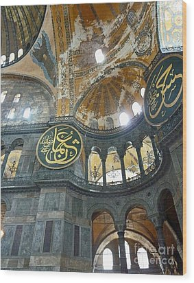 Wood Print featuring the photograph Hagia Sophia 3 - Istanbul by Cheryl Del Toro