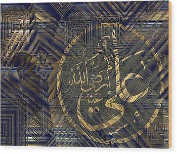 Hagia Sophia Wood Print by Ayhan Altun