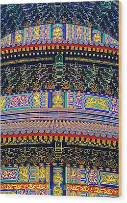 Hall Of Prayer Detail Wood Print by Dennis Cox ChinaStock