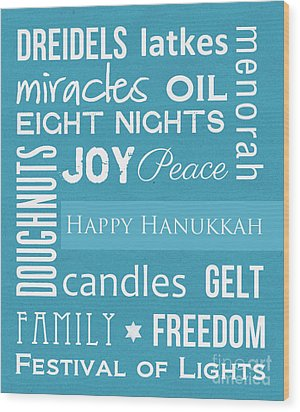 Hanukkah Fun Wood Print by Linda Woods