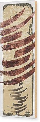 Harmony Wood Print by Eli Kaghazchi